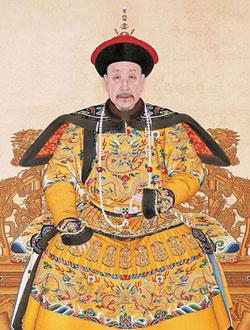 Chinese Qianlong Emperor